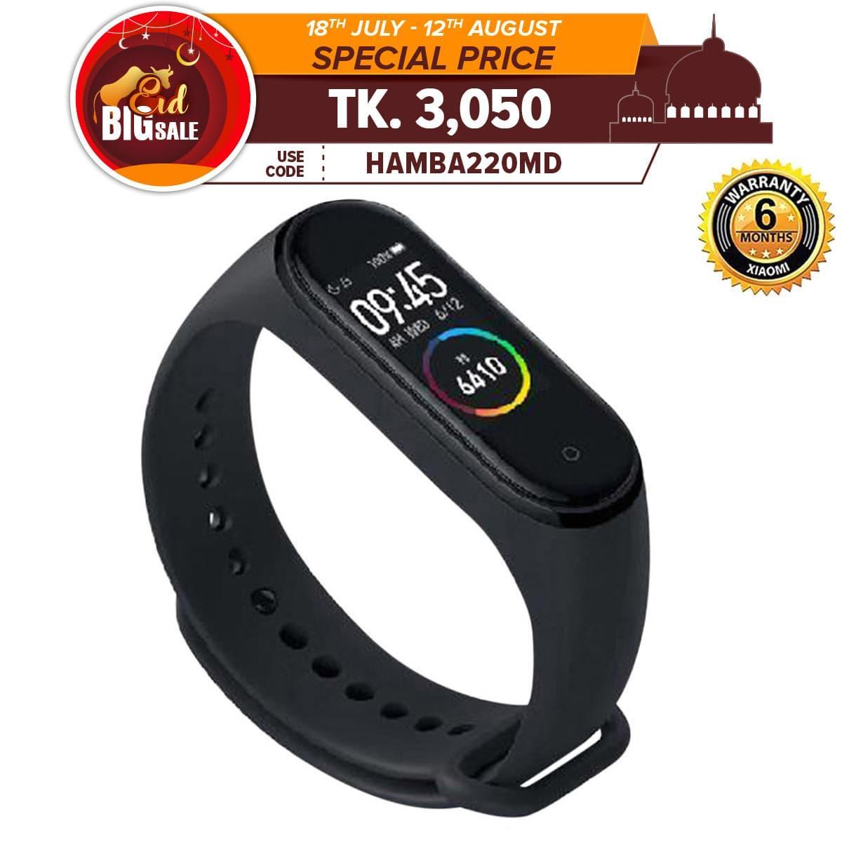 Mi Smart Band 4 Fitness Tracker Global Version - Black