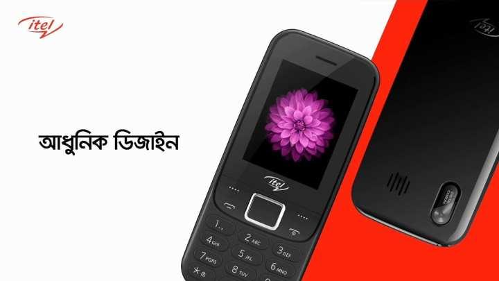 ITEL IT 5081 Mobile Phone