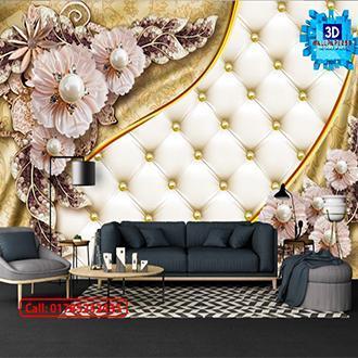 3D wallpaper 96\