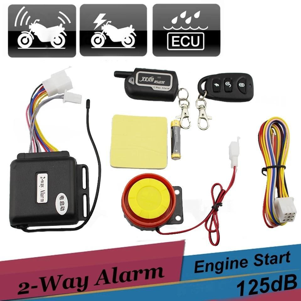 12v Motorcycle Theft Protection Bike Anti Theft Security Alarm System Remote Control Engine Start For Universal Bike Buy Online At Best Prices In Bangladesh Daraz Com Bd