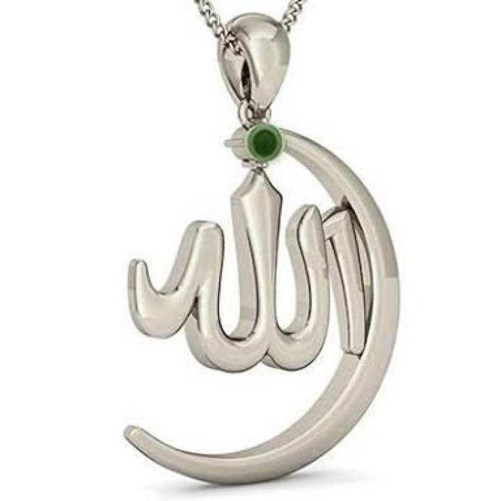 Allah Barkat Locket - 100% original Silver