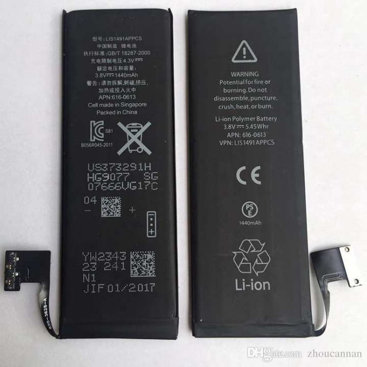 Mobile Battery for iphone 7 Plus - 1960mAh