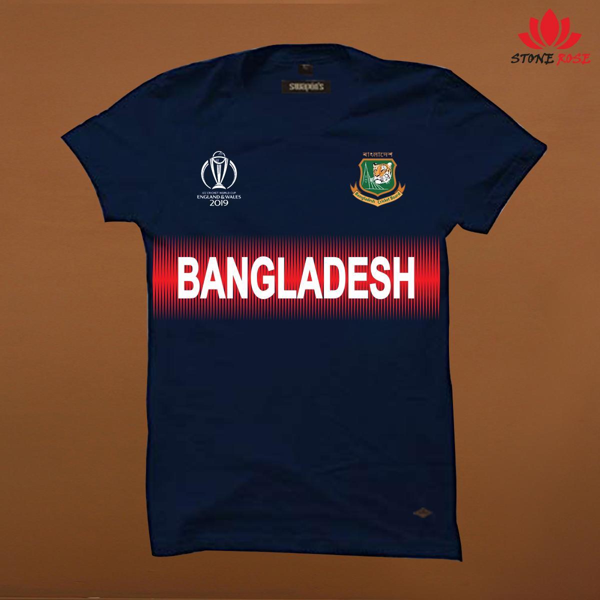 c939acd8da7 Men's T-Shirts Online: Buy T-Shirts For Men In Bangladesh – Daraz