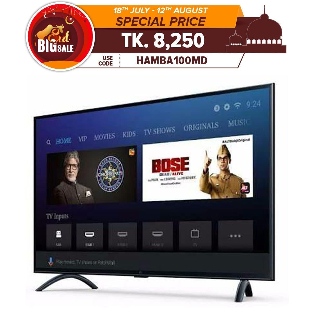 Televisions Online: Best TV Price In Bangladesh 2019 - Daraz com bd