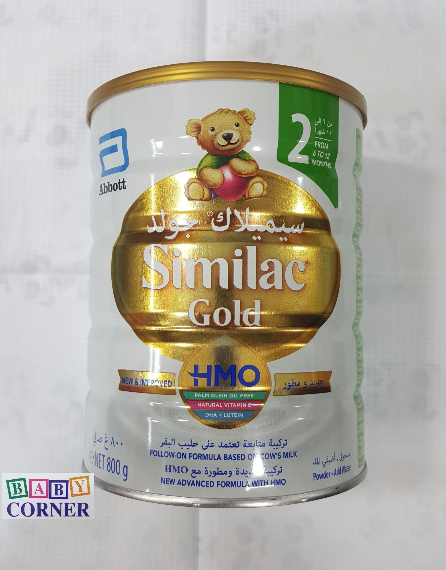 Similac 2 IQ plus 900gm(6 to 12months) (Ireland)