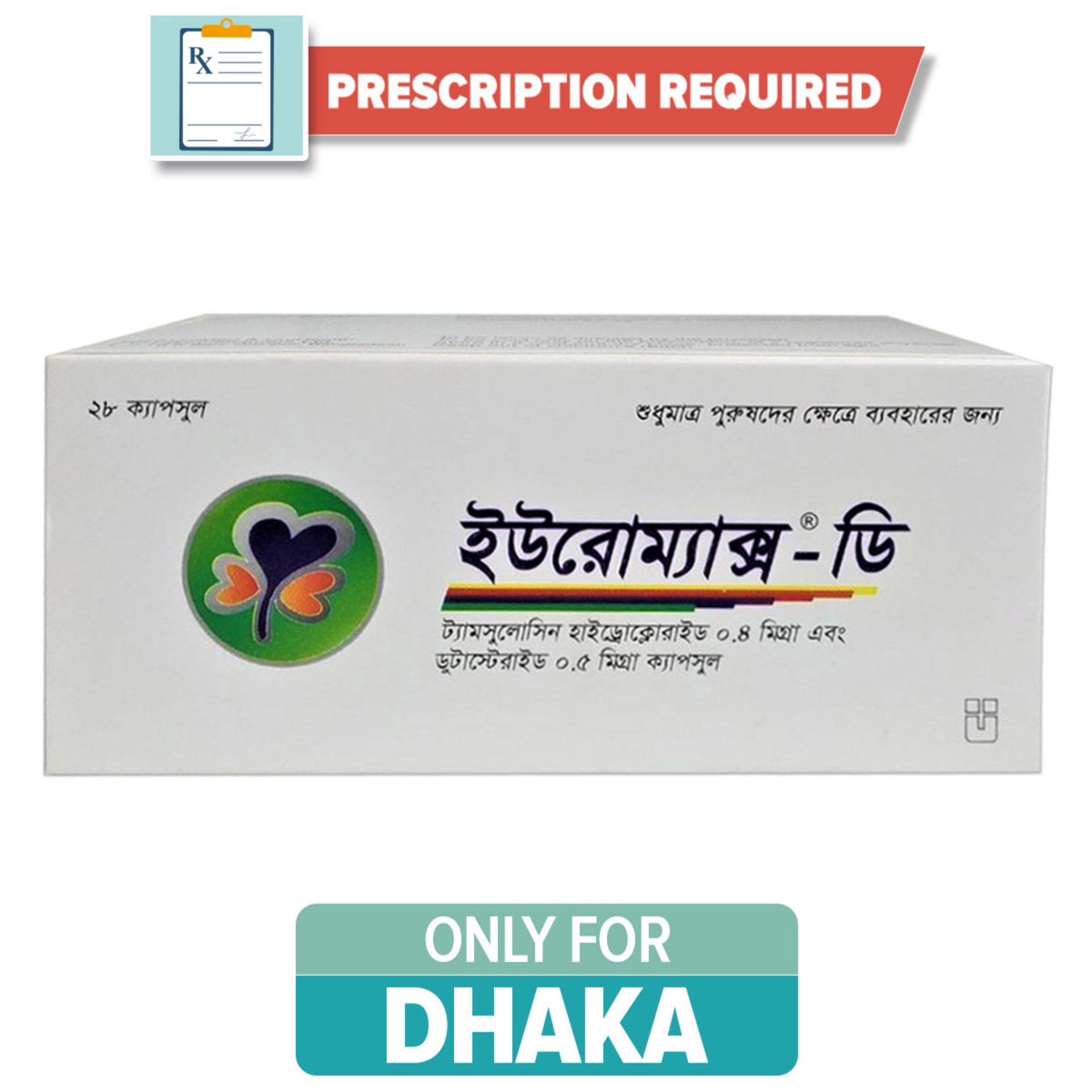 Uromax D Capsule 1 Strip Tamsulosin Hcl 0 4mg Dutasteride Inn 0 5mg Buy Online At Best Prices In Bangladesh Daraz Com Bd
