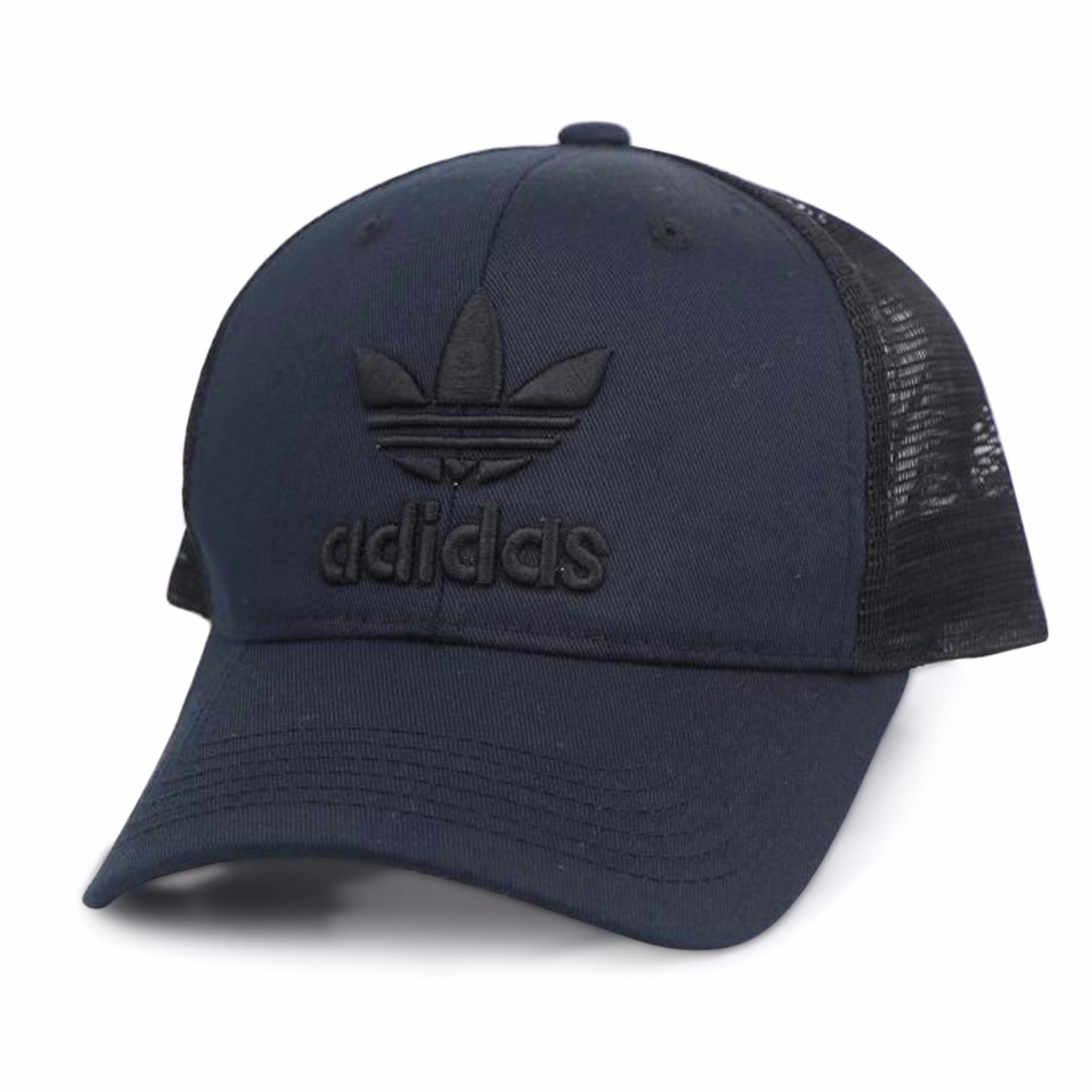 cecf93037 Black Logo Net Adidas Curved Cap For Men