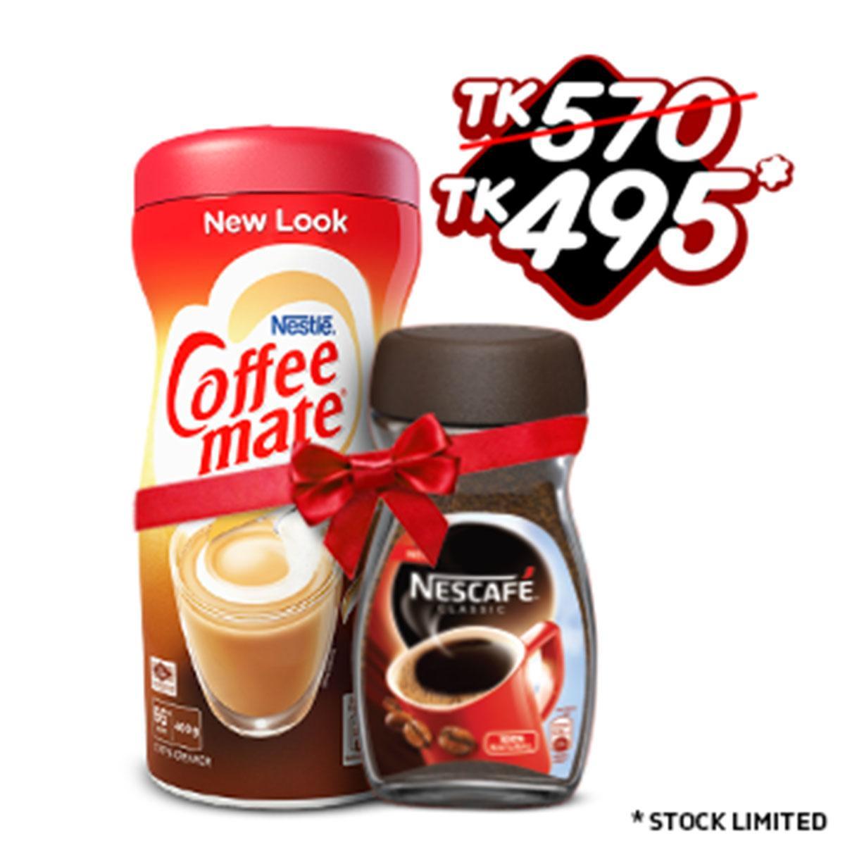Love in the Jars Offer (Nescafe Classic 100g Jar & Nestle Coffeemate 400g Jar bundle