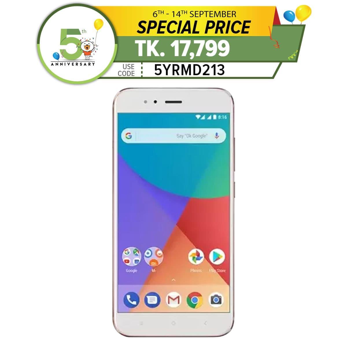 Xiaomi Mi A1 - Smartphone - 5 5