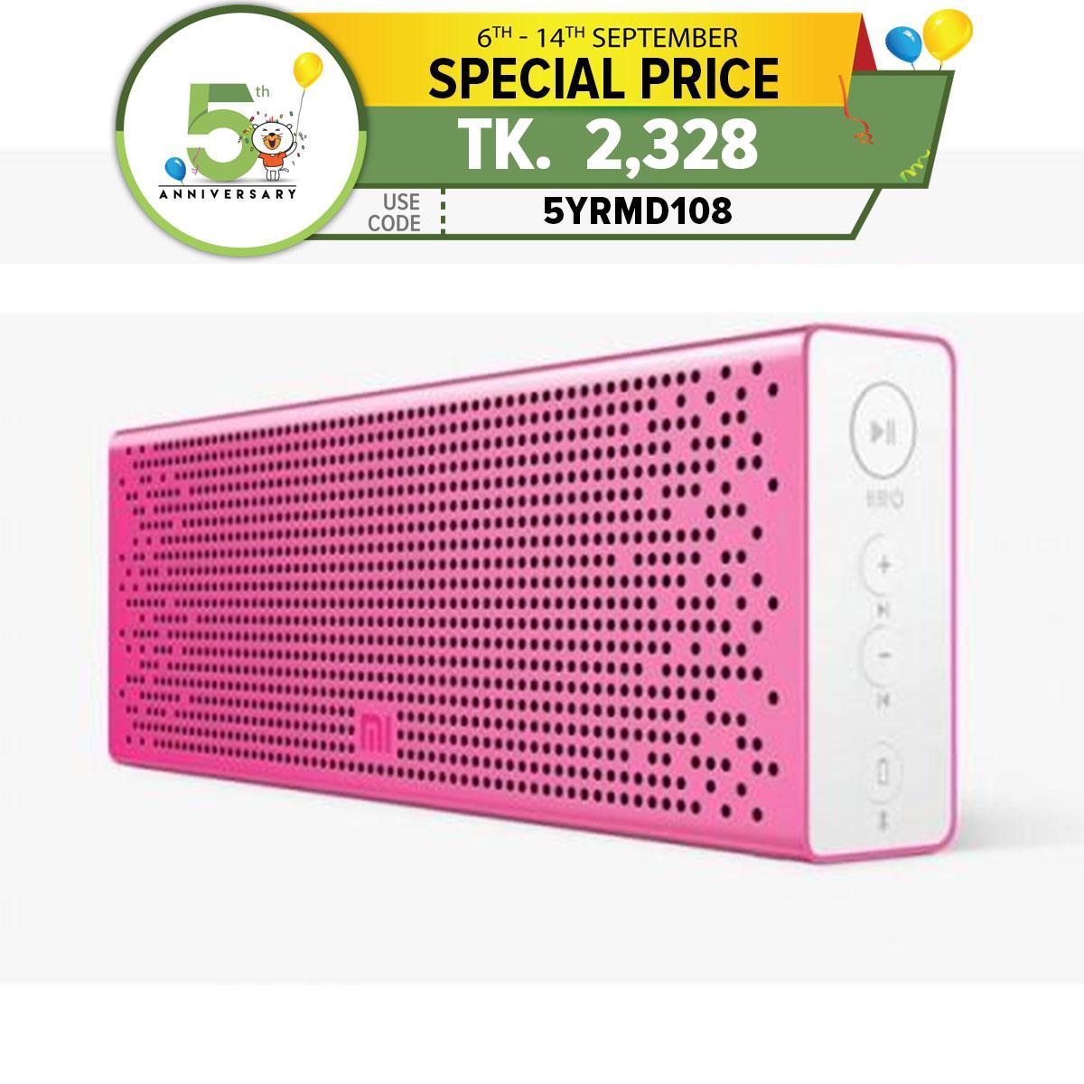 Mi Bluetooth Speaker High Quality - Pink