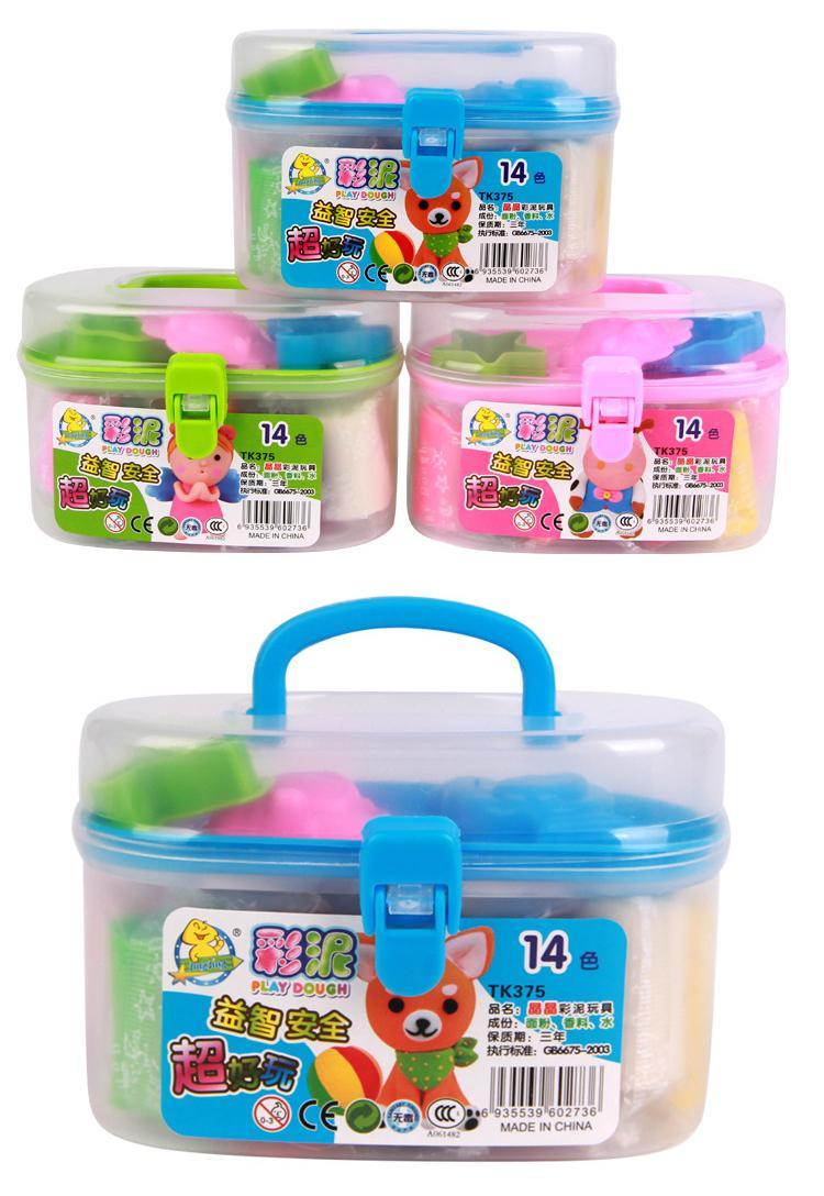 Plastic Crystal Clay Soft Plasticine Slime Toy - Multi Color