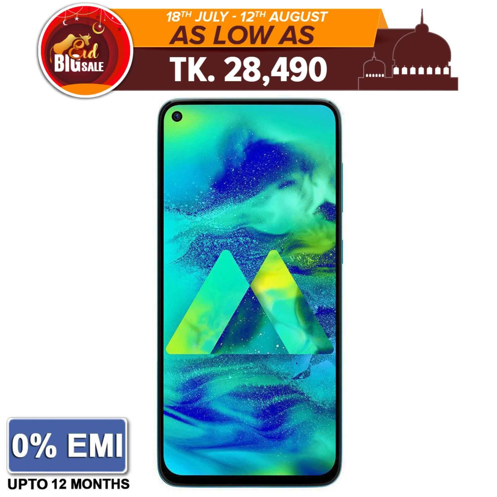 Samsung Mobile Phone In Bangladesh At Best Price - Daraz com bd
