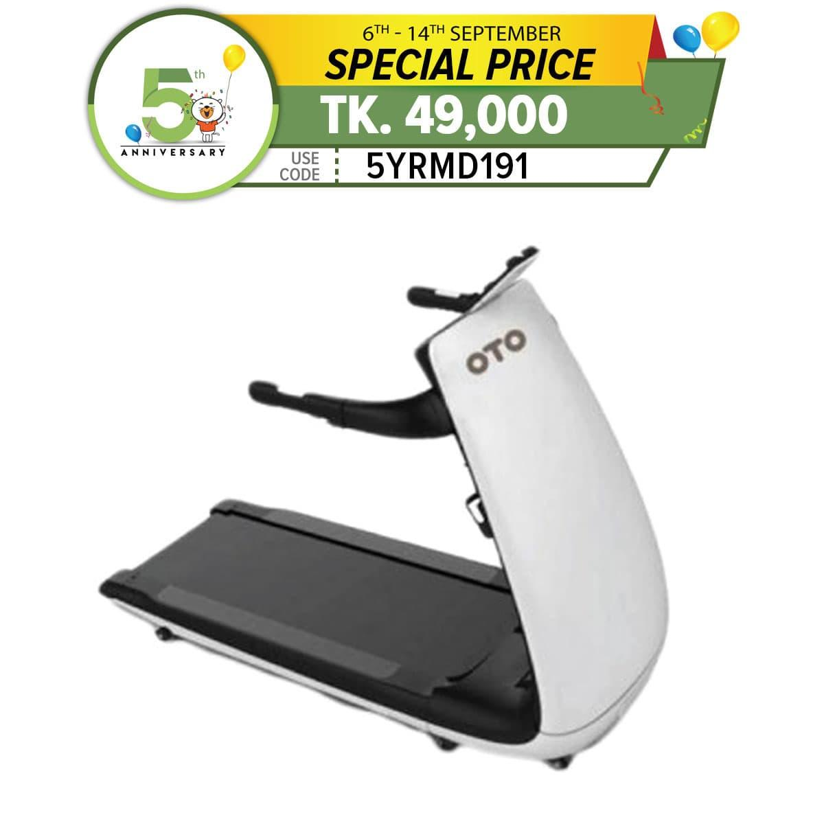 AL-1000 - Antelope Foldable Treadmill With Cushion System - 0 88 CHP -  White and Black