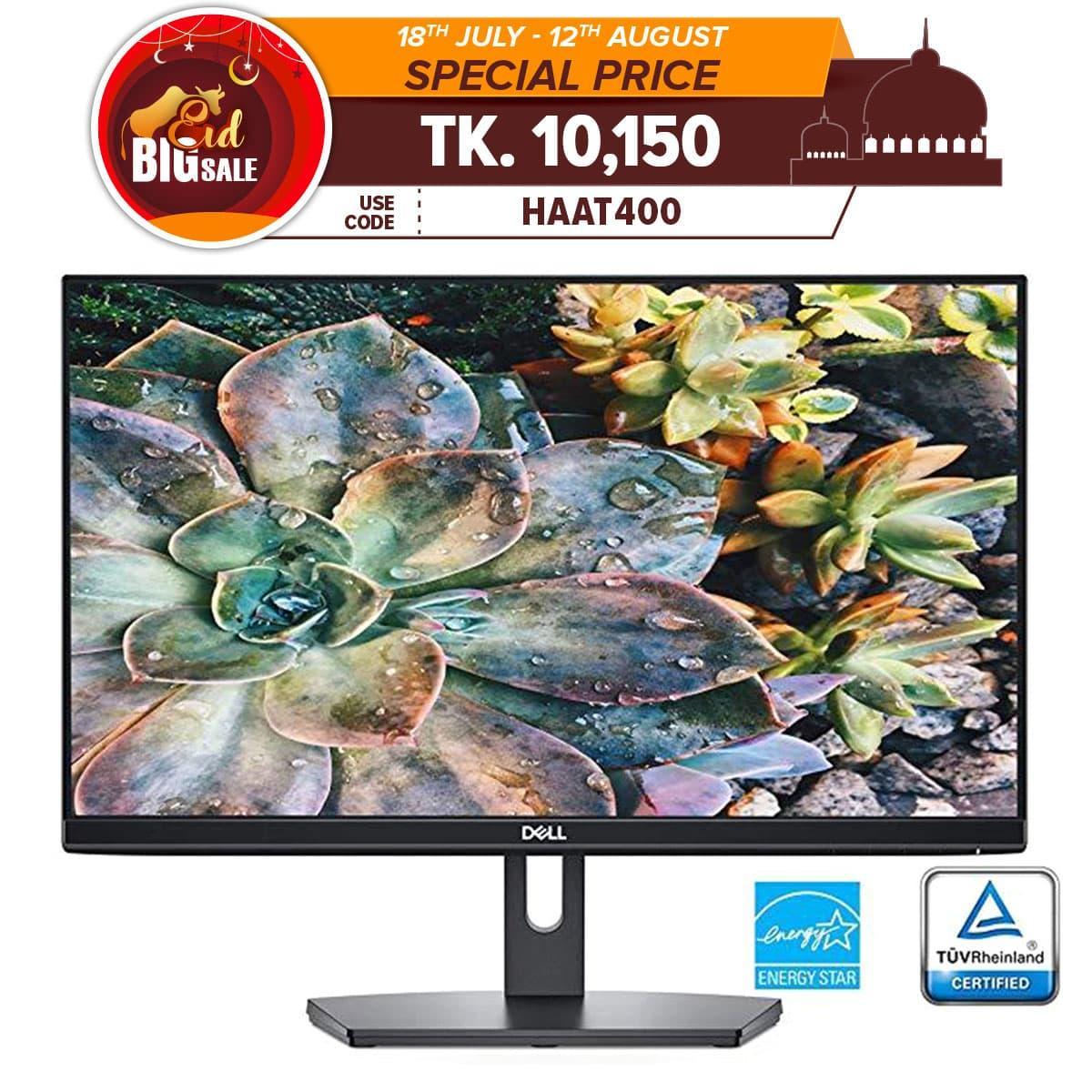 Dell 22 Monitor SE2219HX (21 5