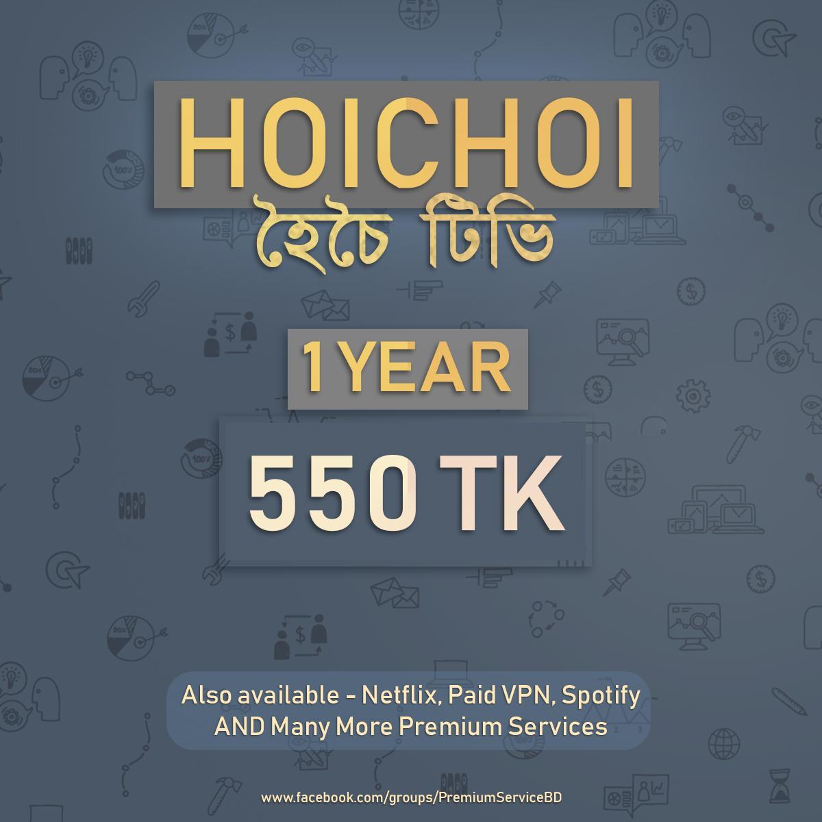Softwares - Buy Softwares at Best Price in Bangladesh   www