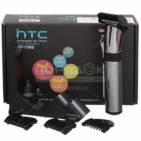 Rechargeable Hair Trimmer Fully Washable AT-1302