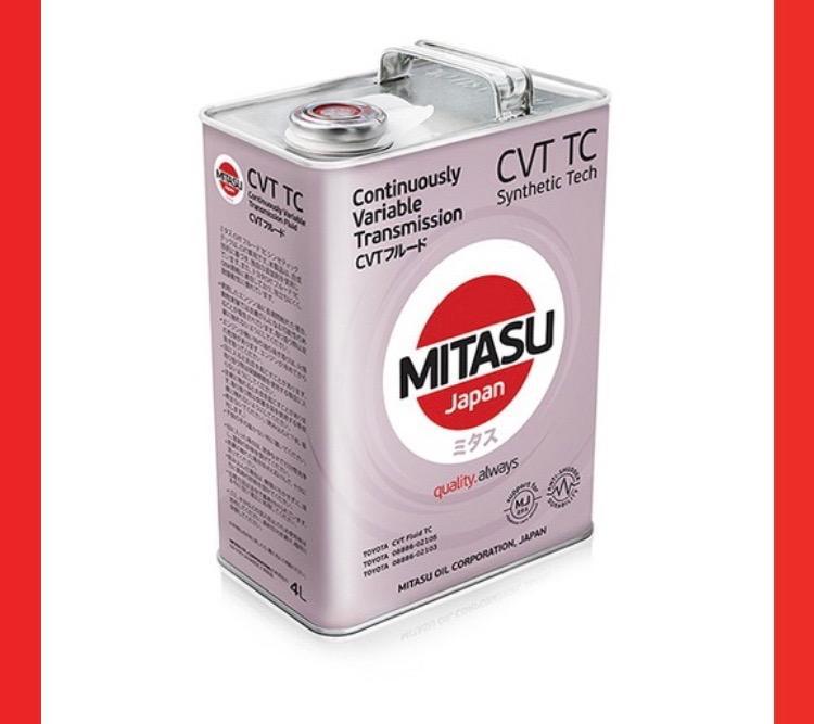 Buy Mitasu Transmission Fluids at Best Prices Online in Bangladesh