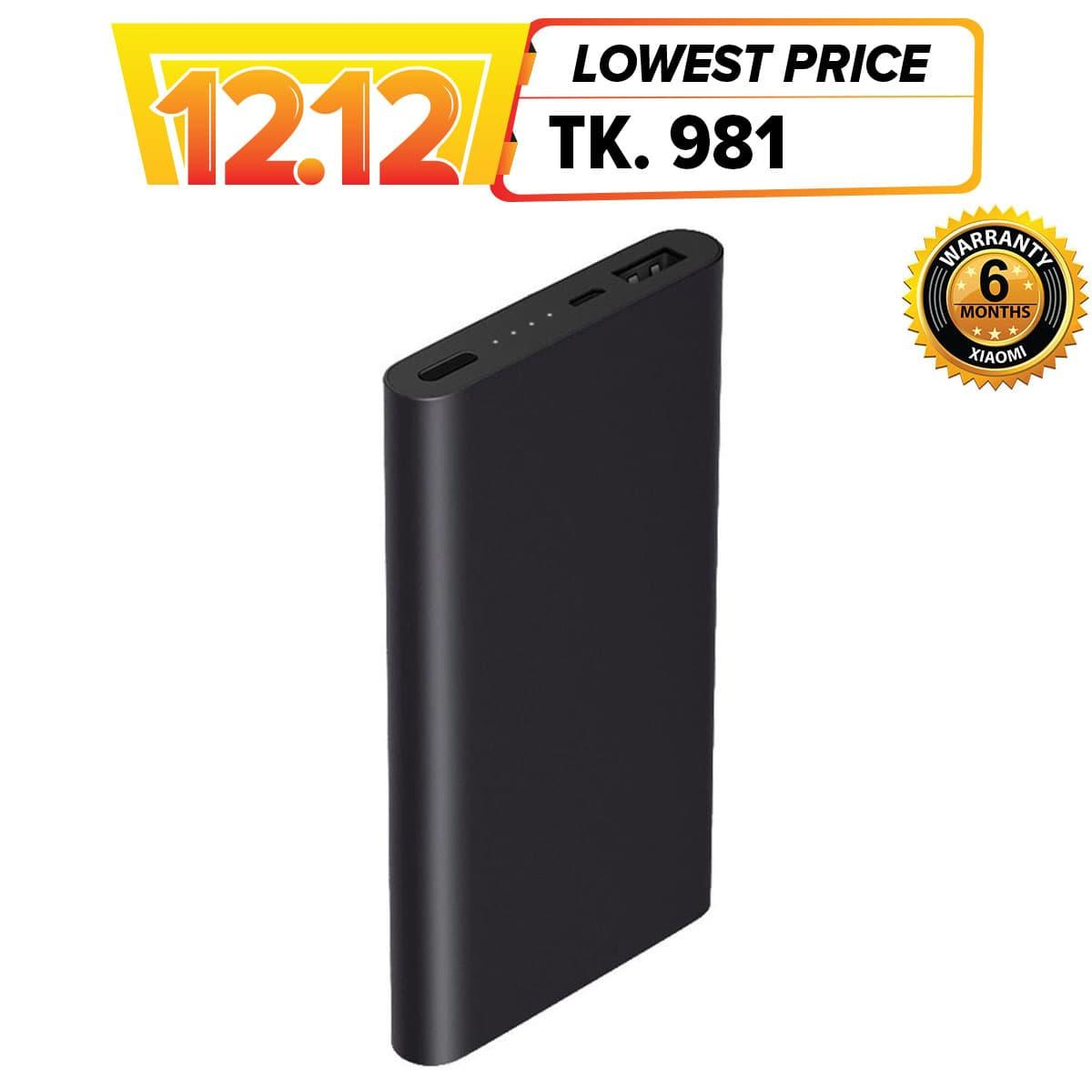 Power Bank Price In Bangladesh Mobile At Powerbank Portable Fan 2 1 Mi 10000mah V2 Black
