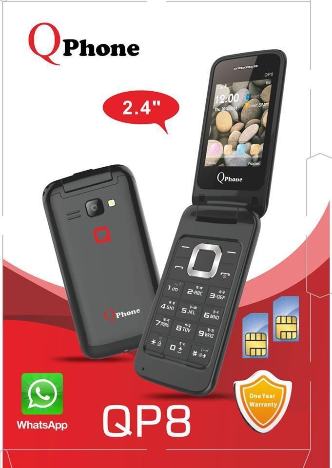 Feature Phone Price in Bangladesh - Buy Online | Daraz com bd