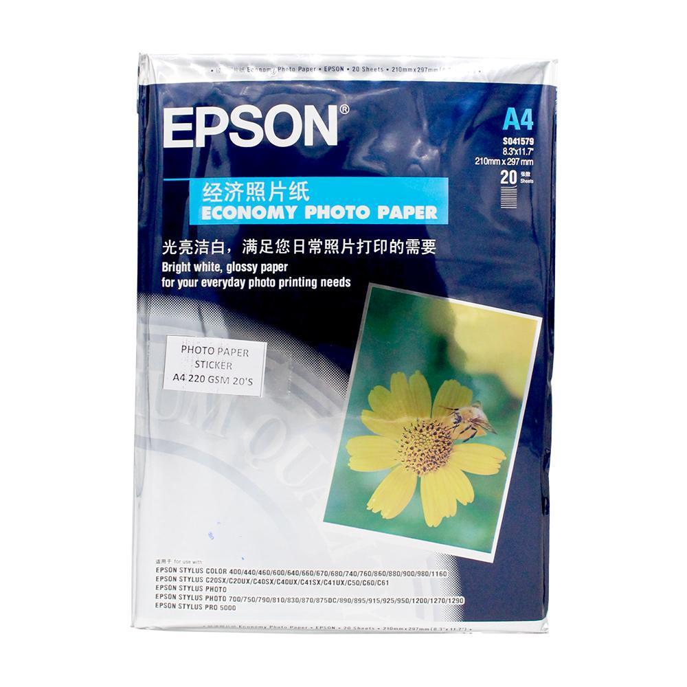 Epson Bangladesh Online Shop - Epson Online Store - Daraz com bd