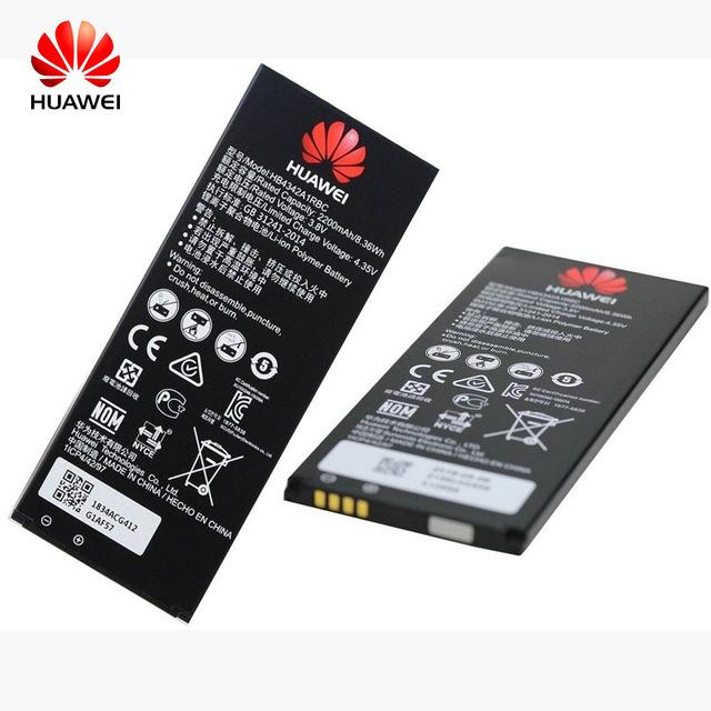 Mobile Battery For Huawei Y5II 2200mAh - Black
