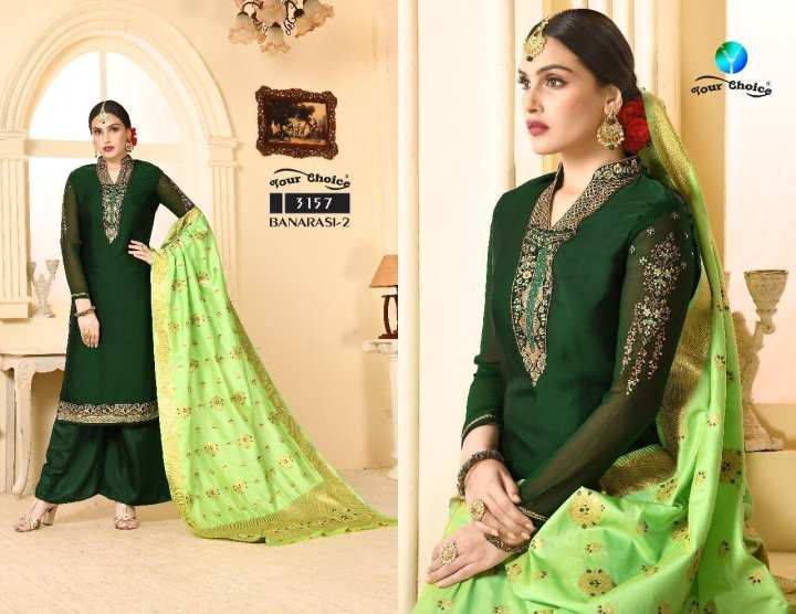 orginal indian Vinay Banaras Deep green  Unstiched 4 pcs