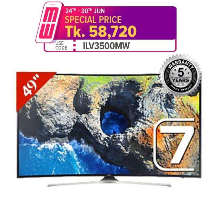 "MU7350 - UHD 4K Curved Smart TV - 49"" - Black"