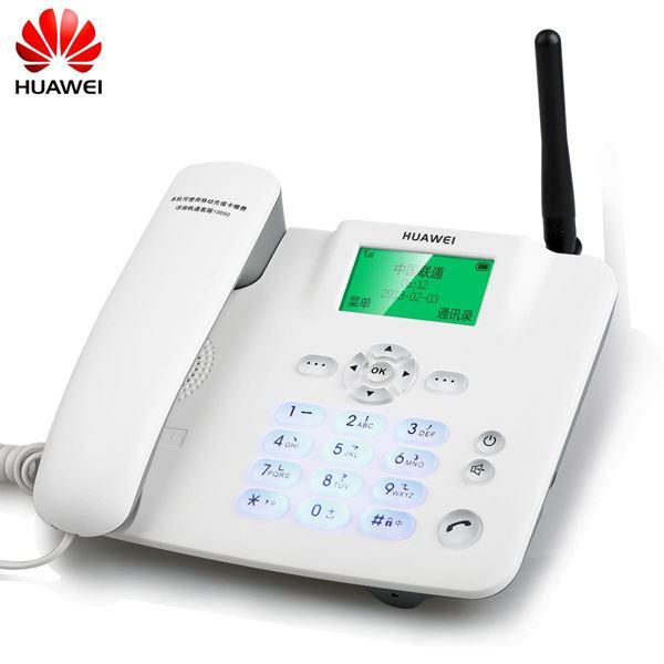 Huawei GSM SIM Supported Desk Phone - White