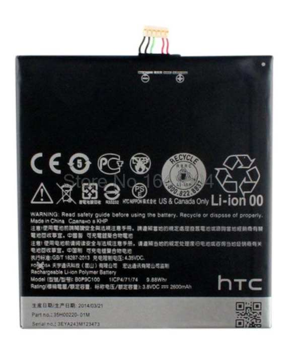 Mobile Battery for HTC Desire 816 - 2600mAh