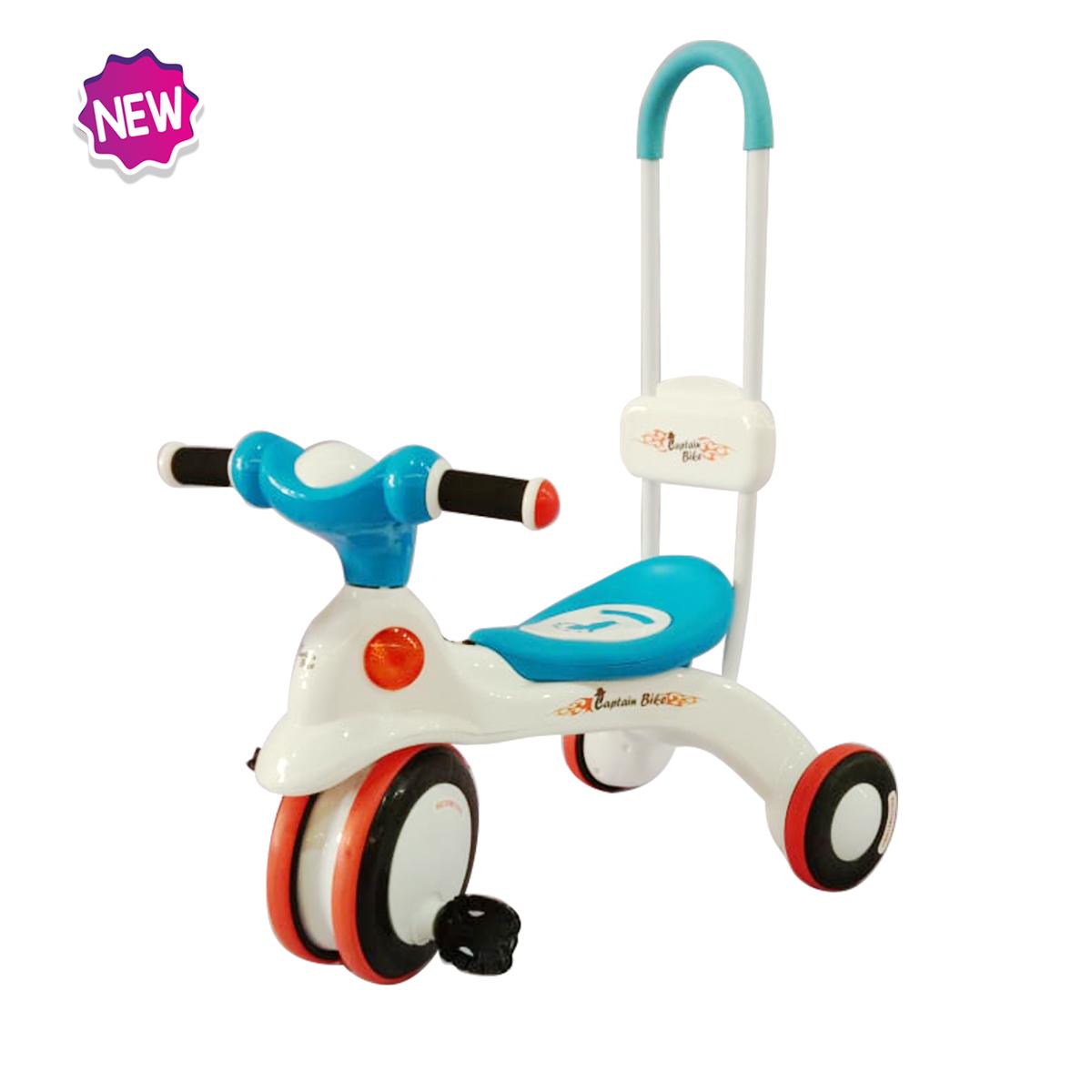 Kids Tricycles Buy Kids Tricycles At Best Price In Bangladesh Www Daraz Com Bd