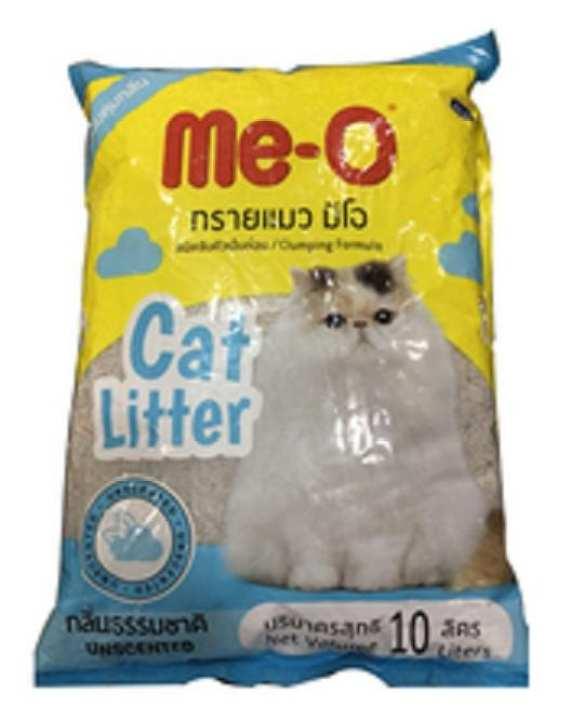 Me-o Cat Litter Unscented (10ltr)