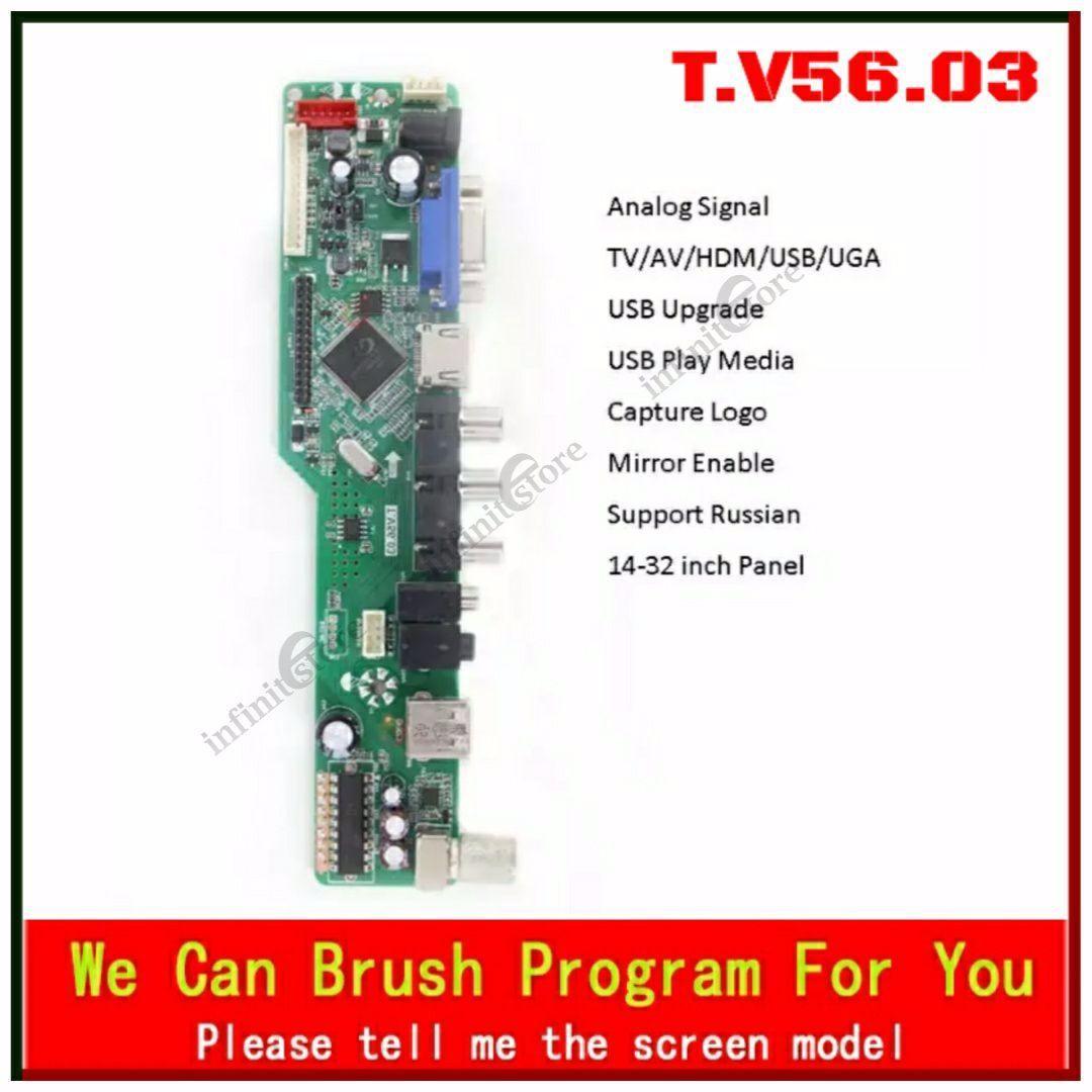 T V56 Universal LED LCD TV Mother Board