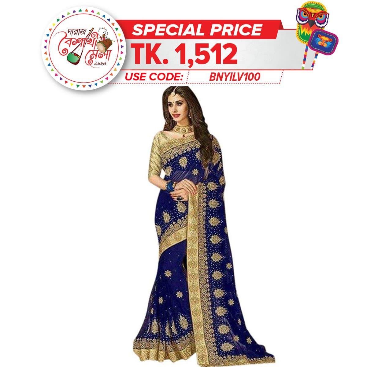 d26dcbf40 Designer Sarees Online - Bangladeshi Saree Collection 2019 - Daraz