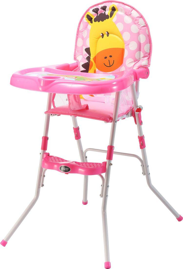 Highchairs Buy Highchairs At Best Price In Bangladesh Www