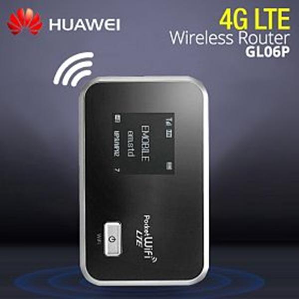 Huawei 3G/ 4g LTE Pocket WiFi Sim Router