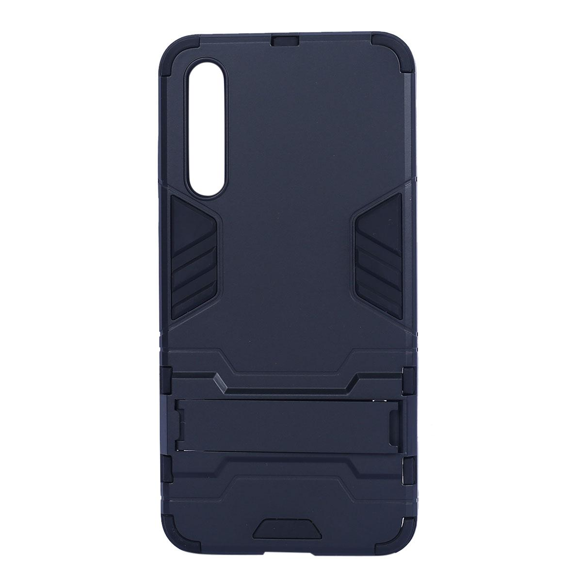High Quality Armor Back Cover for Huawei P20 Pro -Black