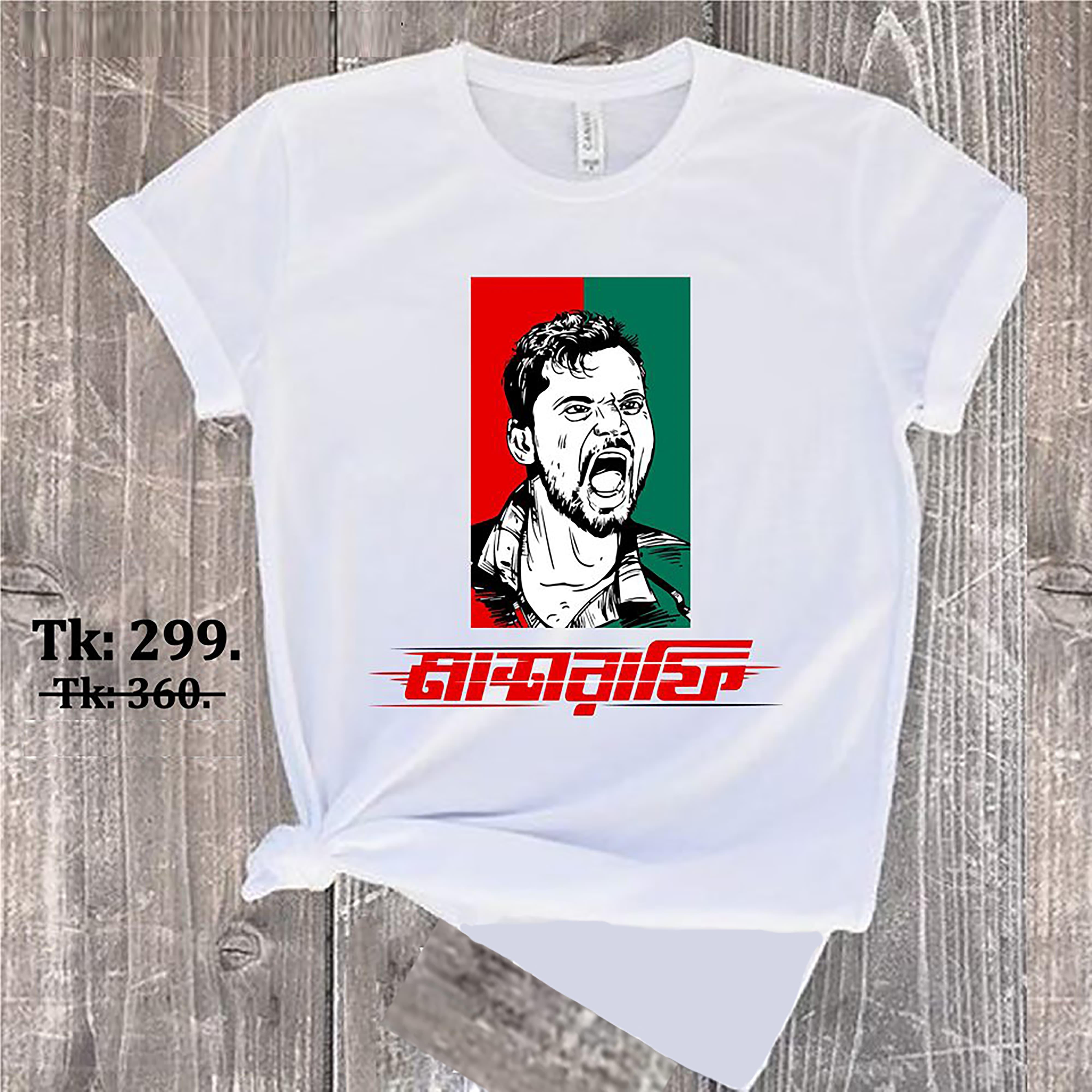 4d8376a7390 Men's T-Shirts Online: Buy T-Shirts For Men In Bangladesh – Daraz
